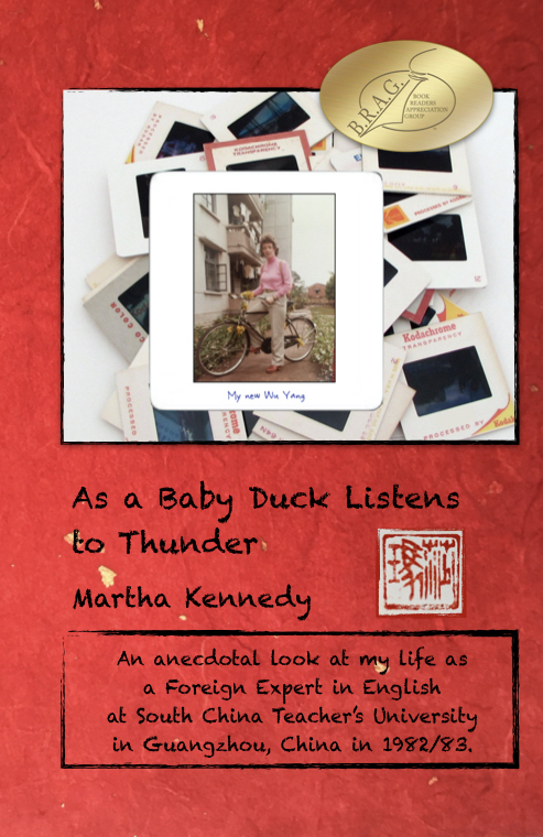 This image has an empty alt attribute; its file name is cover-baby-duck-brag-medallion-front-cover.jpeg